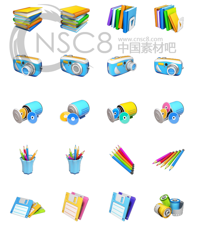 Cool Icon Download
