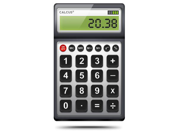 13 Transparent Calculator Icon Images