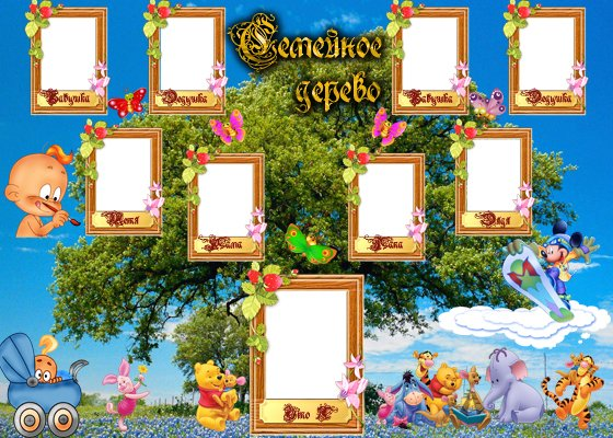 Photoshop Frame Templates Family Tree