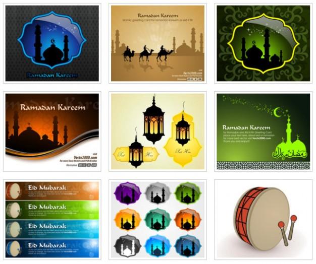 11 islamic card psd images islamic birthday greeting cards ramadan greeting cards free download m4hsunfo