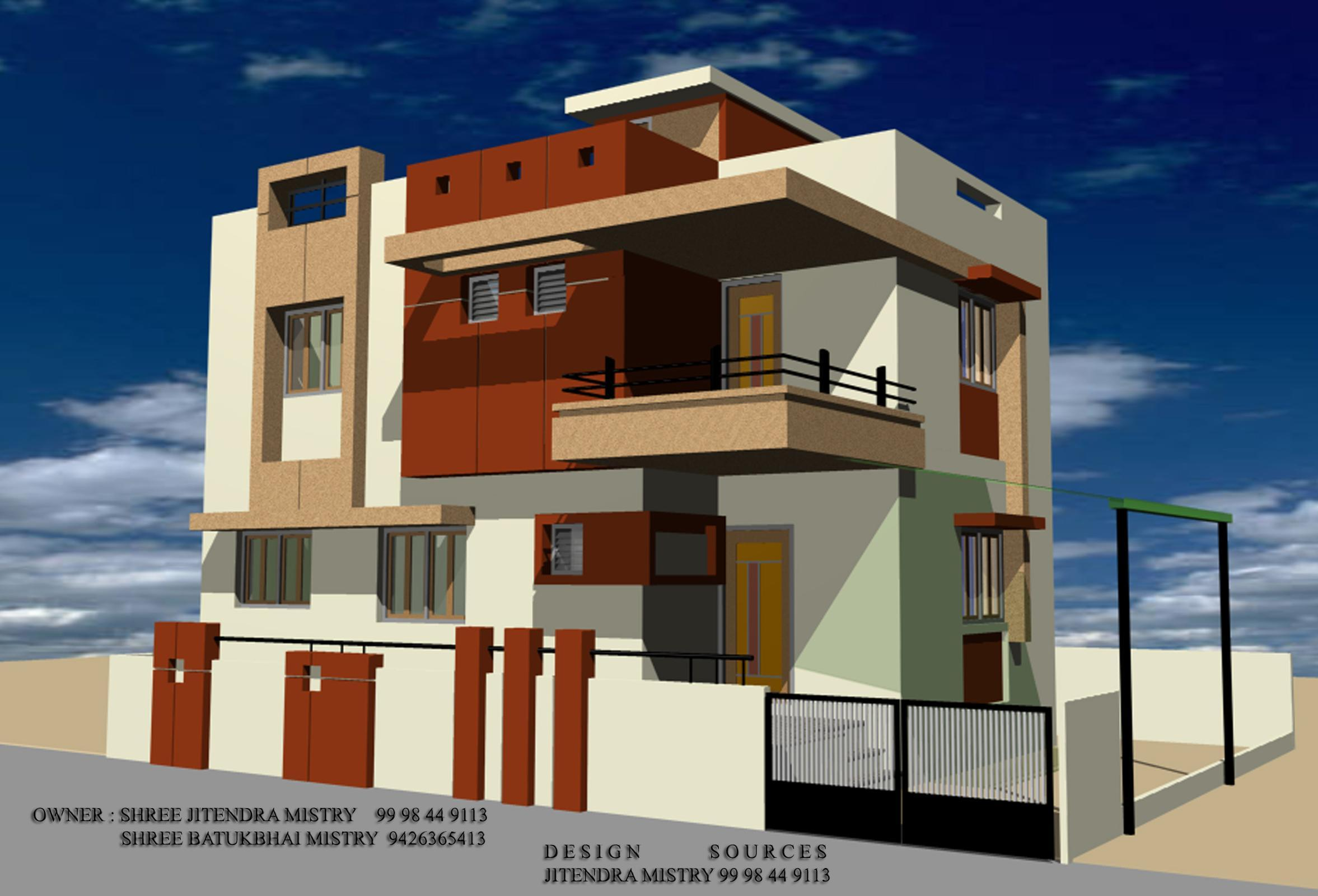Modern House Front Elevation Drawing : Home design front elevation images modern house