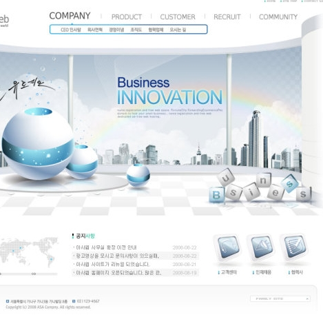 16 business web psd templates images business website templates free web template psd file download wajeb Choice Image