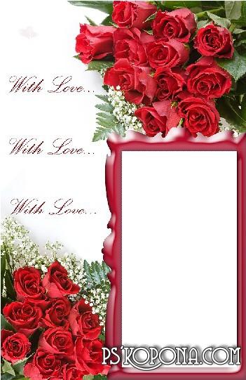 12 Love Psd Frame Images - Love Frames Free Download, Love