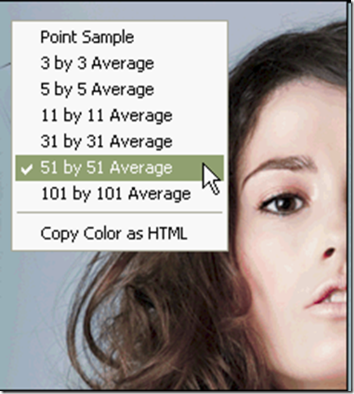 Photoshop CS3 Beginner Tutorials