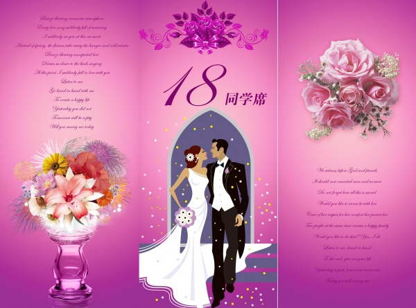 15 Wedding Card Psd Files Free Download Images Indian