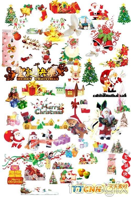 Christmas PSD Designs