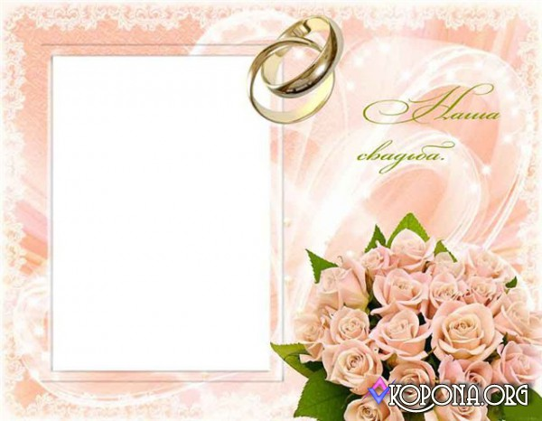 8 Film Movie Wedding Frames PSD Images