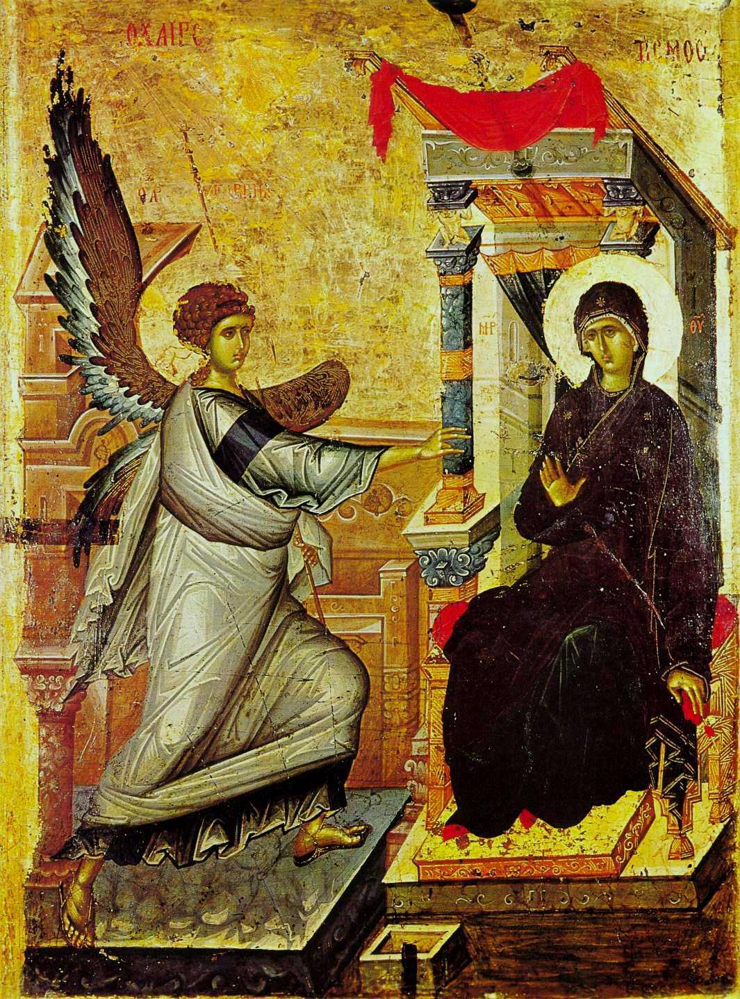 12 Byzantine Art & Icons Images