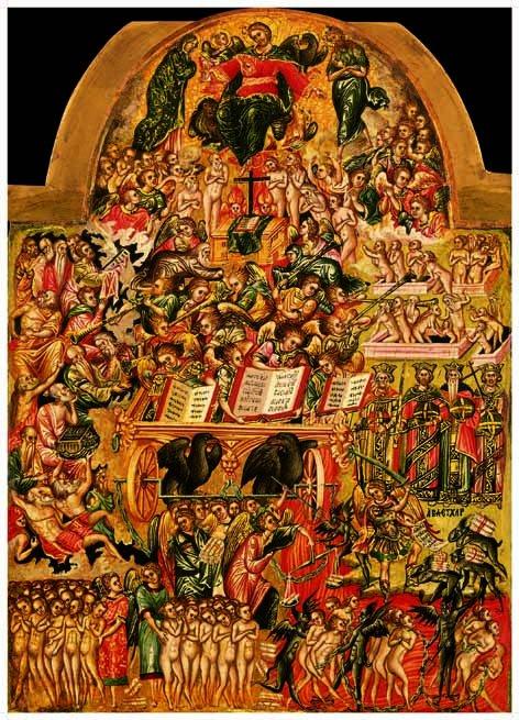 Byzantine Art Last Judgment