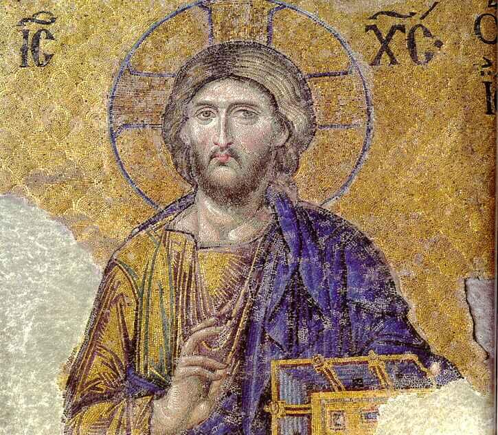 Early Christian Byzantine Art