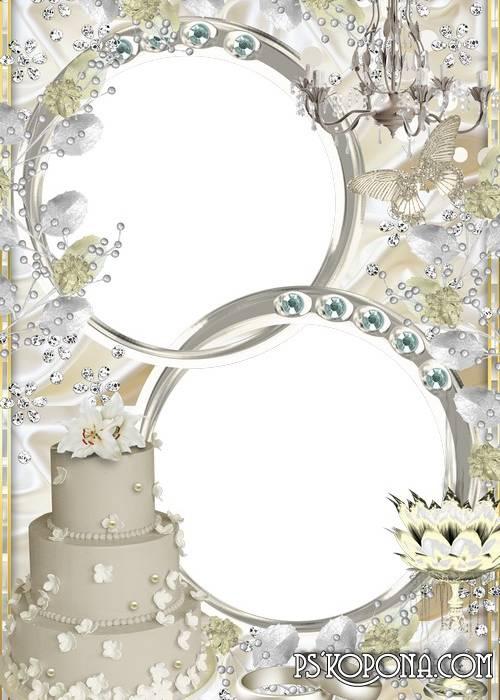 14 Photoshop Psd Wedding Ring Images Free Photoshop Png