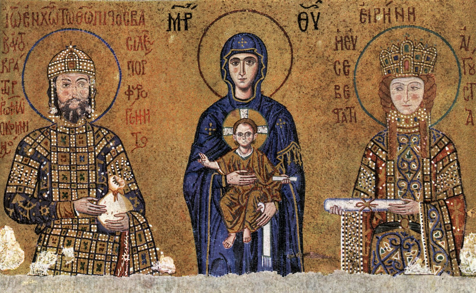 1 05 the byzantines In this lesson, we look at the development of byzantine architecture we examine its relationship to the byzantine emperor justinian we then.