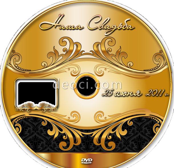 Free Wedding DVD Cover Design Template