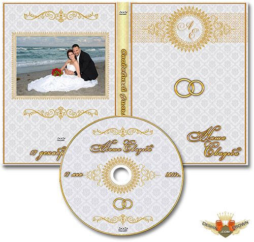 Free Wedding DVD Cover Template