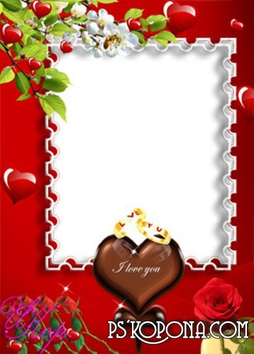 14 Heart Frame Psd Template Images Photoshop Frames Template Heart Rose Heart