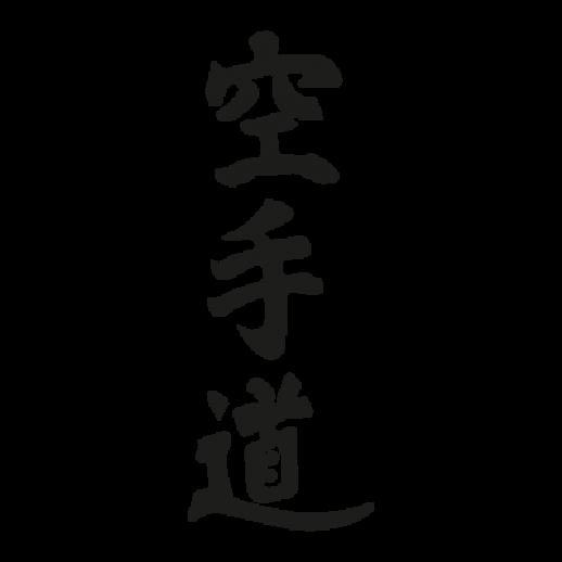 12 Ai Kanji Vector Images