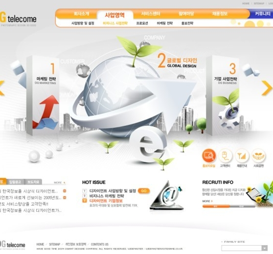 Website Templates Free Download PSD File