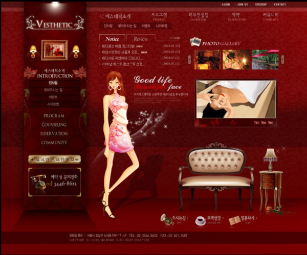 Beauty Salon Design PSD
