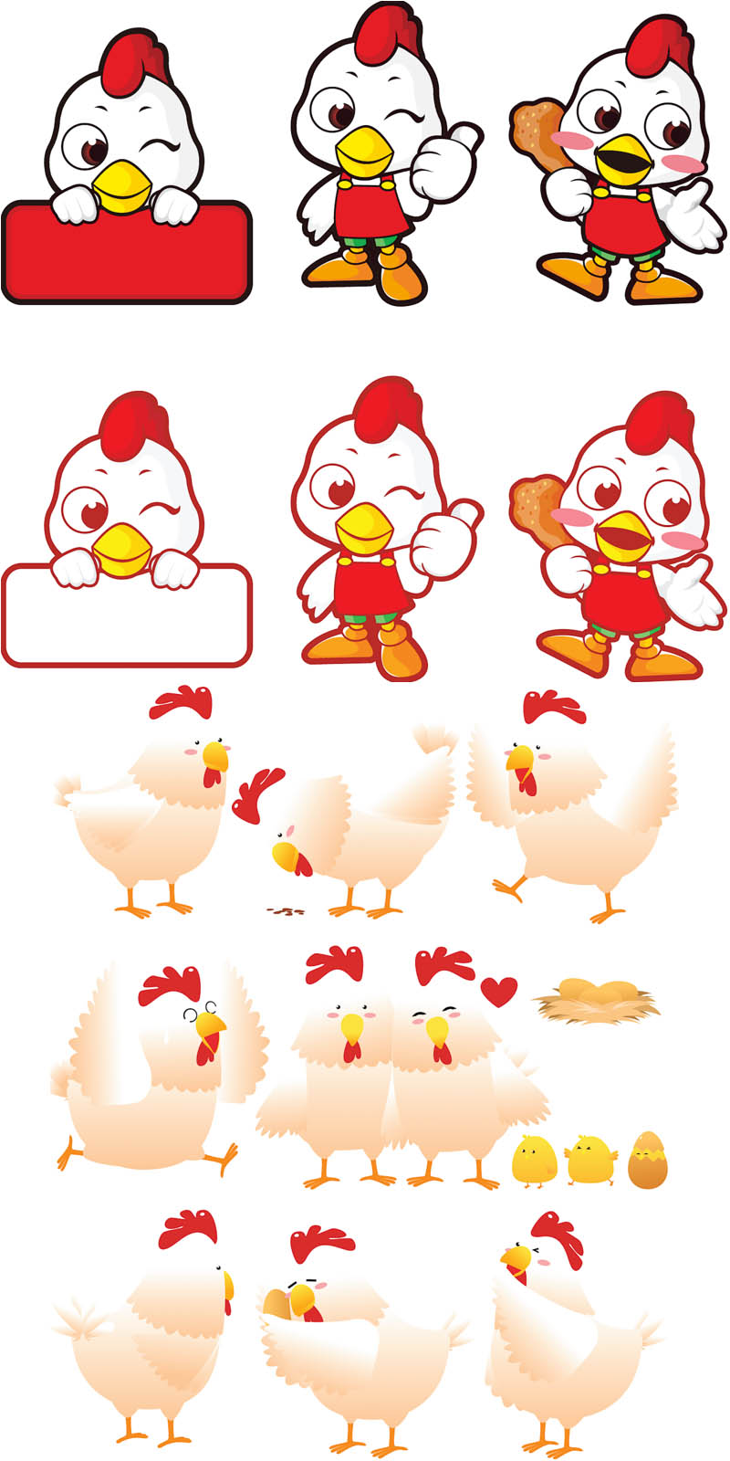 Cartoon Chicken Clip Art Vector Free