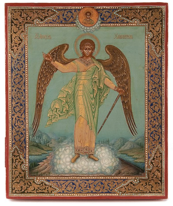15 Russian Angel Icons Images