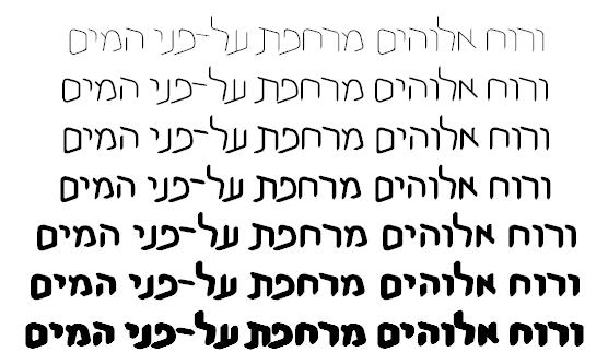 Hebrew Fonts Free Downloads