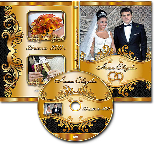 15 free wedding psd dvd template images free wedding dvd cover template wedding dvd label. Black Bedroom Furniture Sets. Home Design Ideas