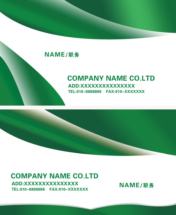15 PSD Business Card Layout Images