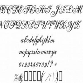 9 Selfish Font Generator Images