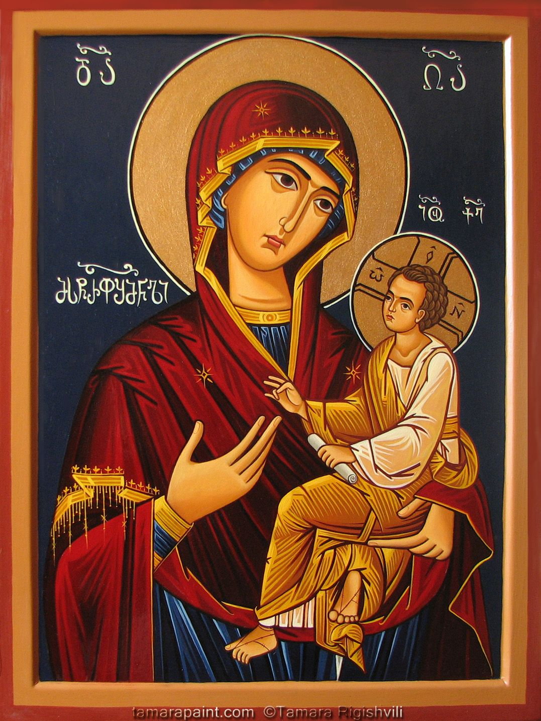 12 Orthodox Religious Icon Images