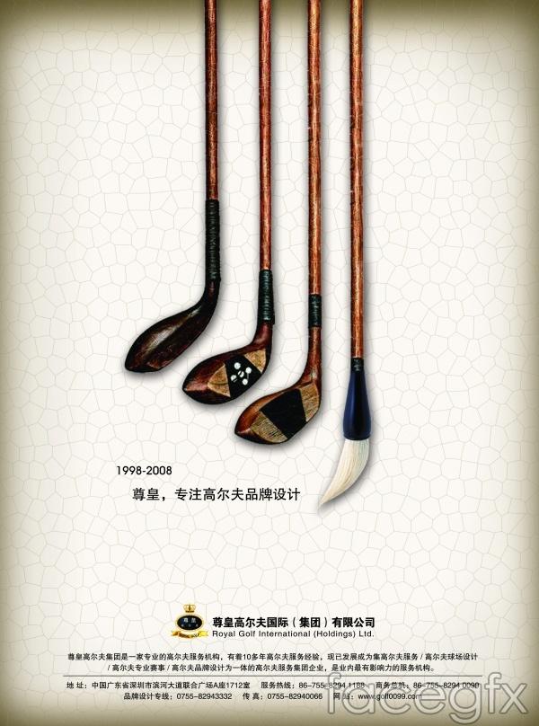Vintage Golf Club Brands