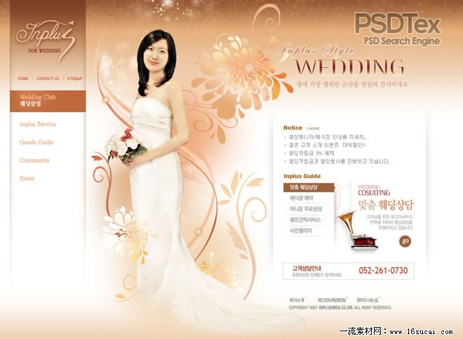Wedding Website Design Templates
