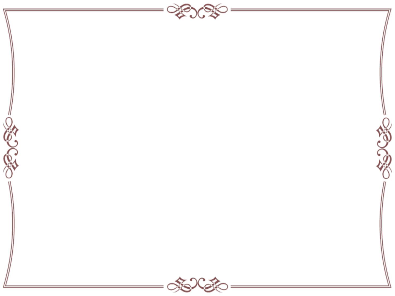 Elegant Certificate Border Templates