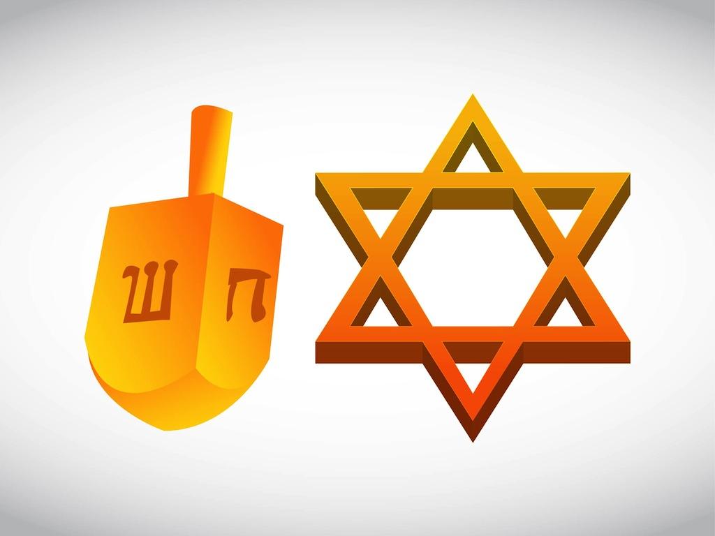 Jewish New Year Clip Art Free