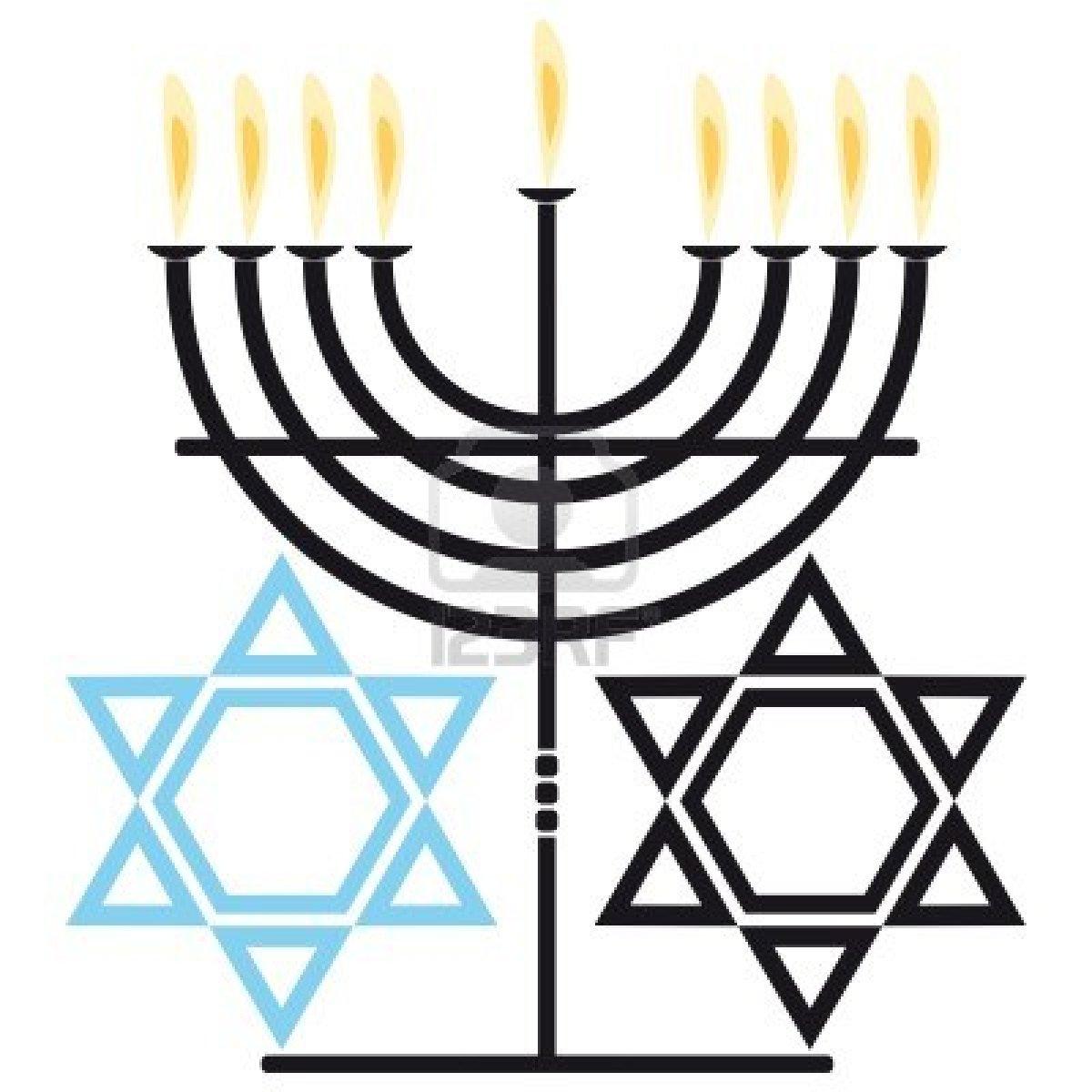 12 Jewish Religious Icons Images Star Of David Icon Religious