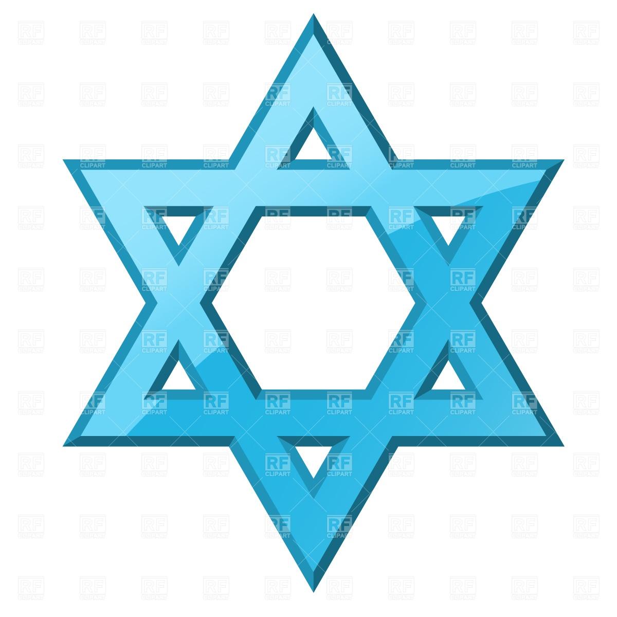 Jewish Star of David Clip Art