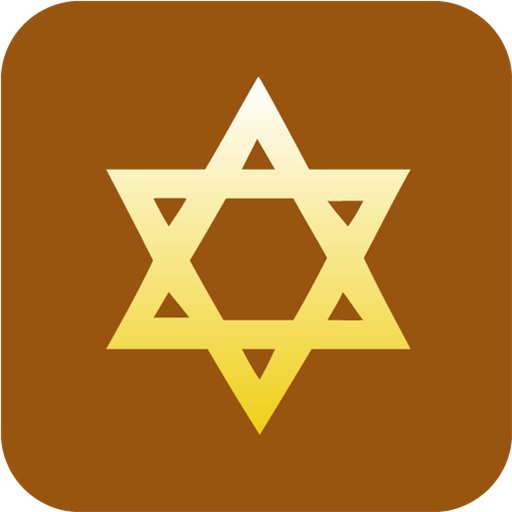 12 Jewish Religious Icons Images