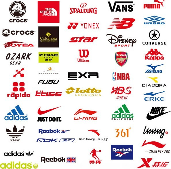 Popular Sports Brand Logos