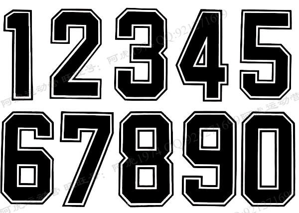 basketball-jersey-number-font_368393.jpg