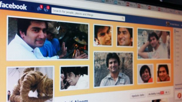Facebook Timeline Cover PSD