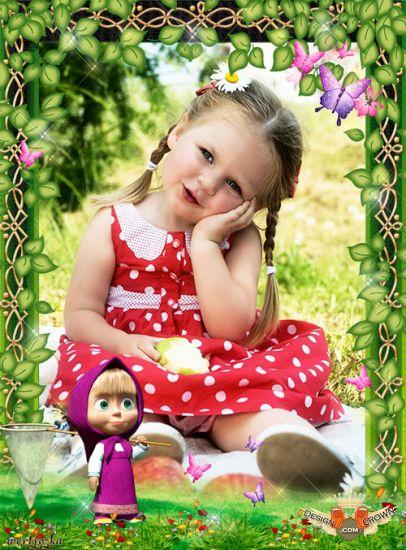 Cute Cartoon Girl Photoshop
