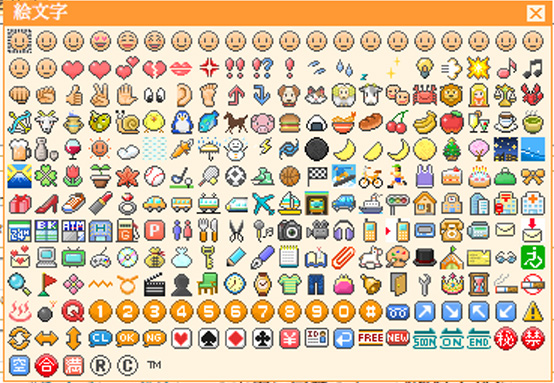 15 IPhone Emoji Emoticon Meaning Images - Emoji Smiley ...