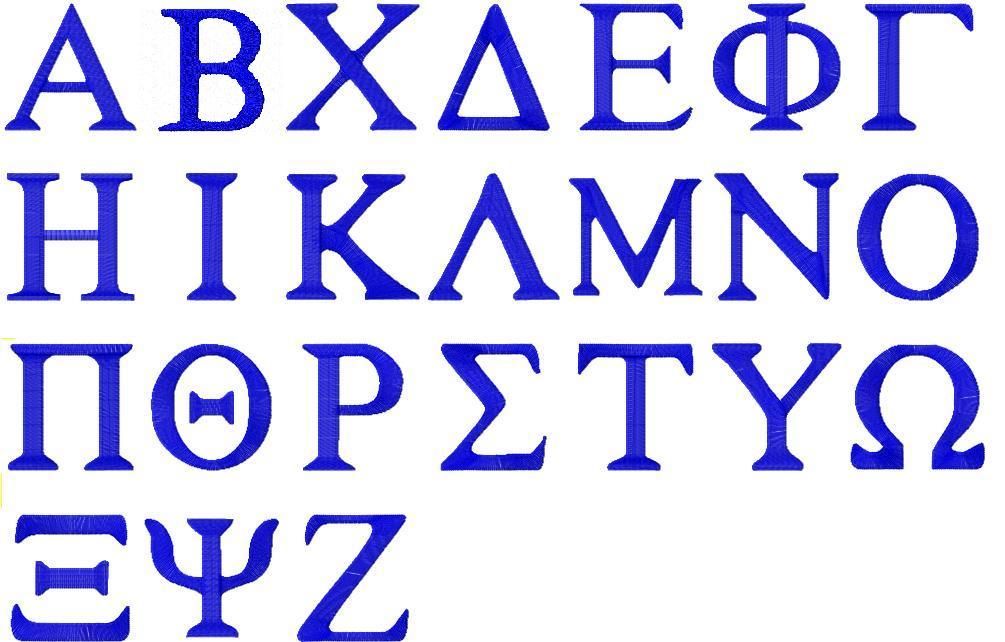 Greek Alphabet Embroidery Design