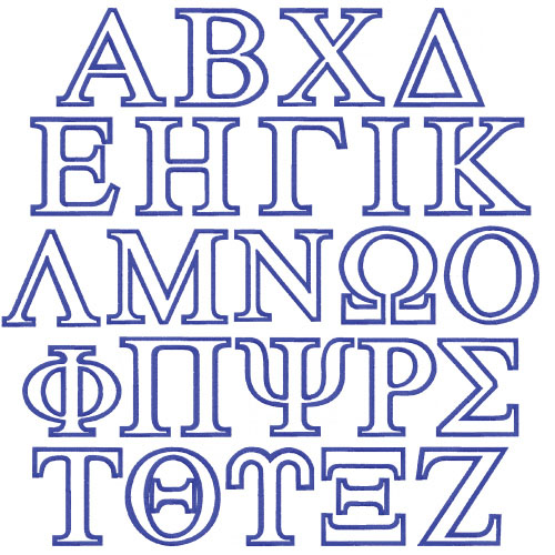 Greek letters embroidery font images free
