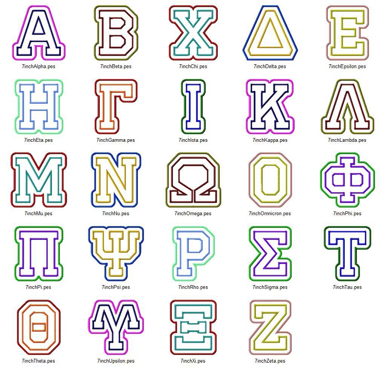 Greek Letter Applique Pattern