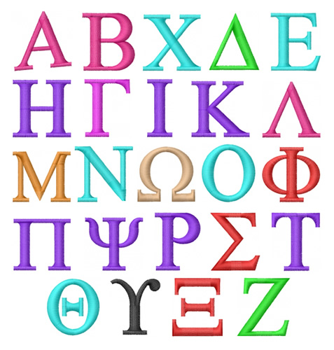 greek letters font embroidery design