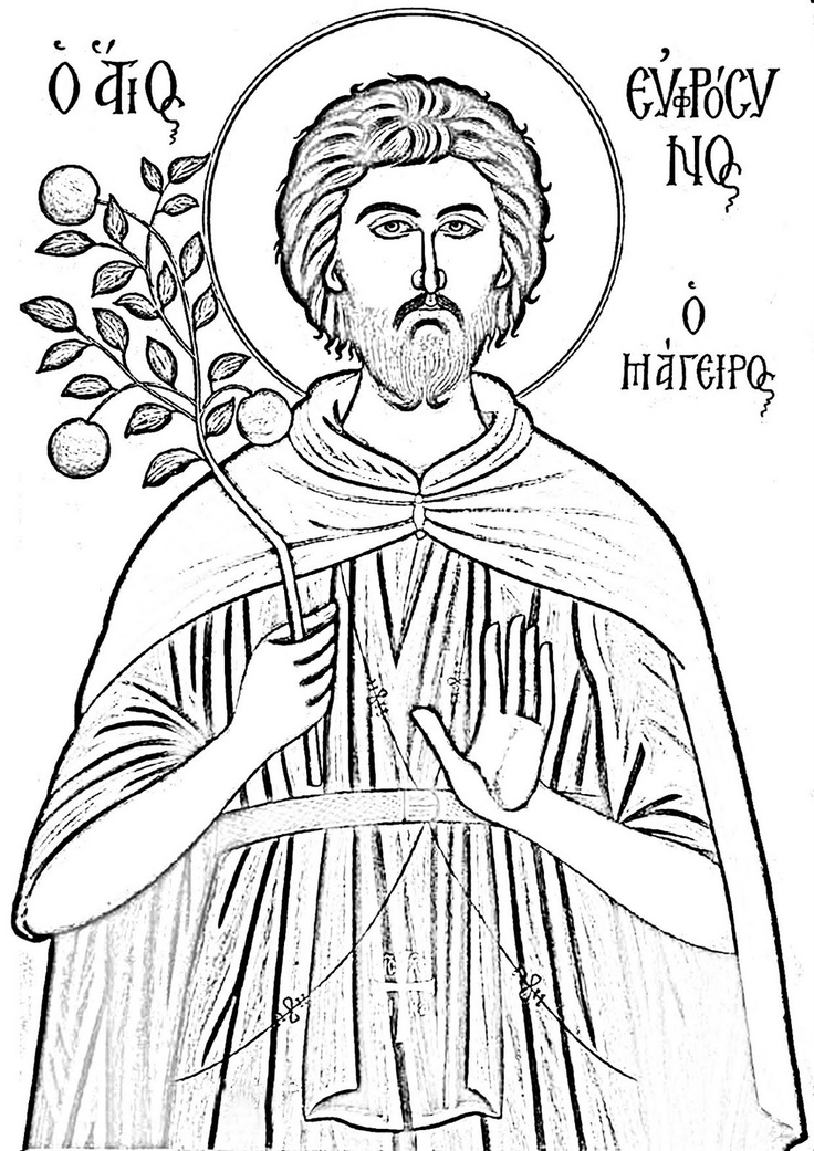 greek icon coloring pages - photo#18