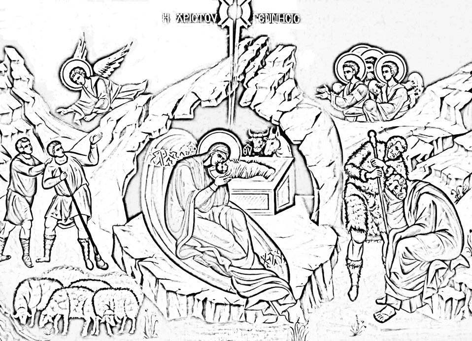 Byzantine Icon Coloring Pages