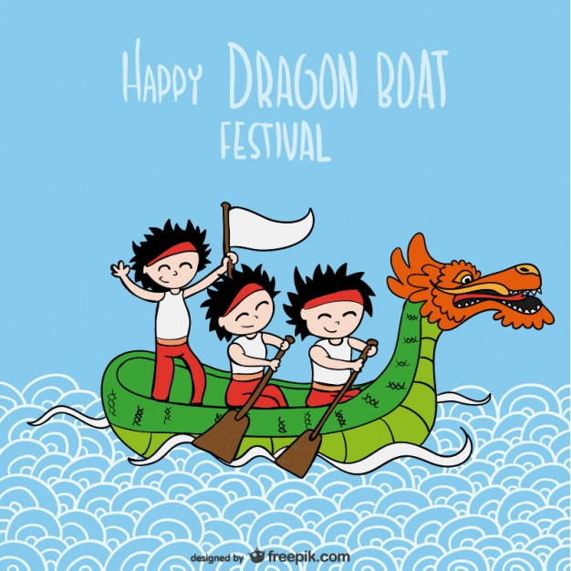 Cartoon Dragon Boat Festival
