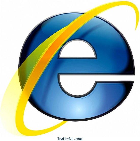 11 Internet Explorer Desktop Icon Images