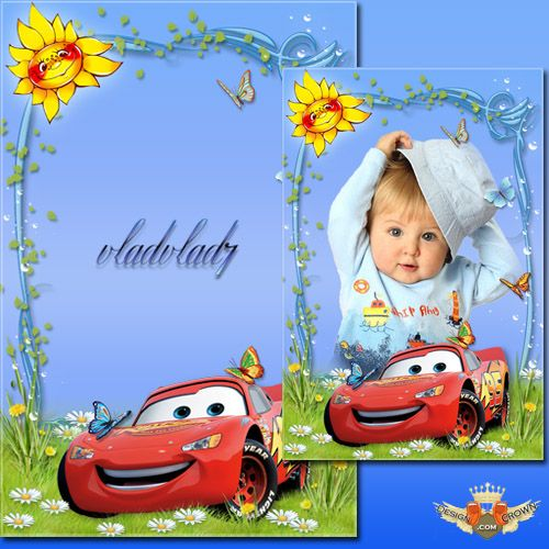 Baby Frames Free Download